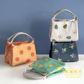 保溫袋鋁箔加厚便當包帶飯包便當袋子手拎飯盒包【輕奢時代】