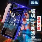oppor15手機殼男款r15oppo個性創意r15夢境版女款『新佰數位屋』