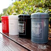 美麗咖啡豆罐咖啡罐零食收納罐茶葉桶奶粉收納桶防銹防潮帶密封圈 英雄聯盟