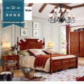 【新竹清祥傢俱】ABB-04BB06-美式經典鄉村6呎床架 臥室 鄉村 地中海 雙人加大 民宿 美式 仿古