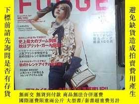 二手書博民逛書店FUDGE罕見特集 2012 9 VOL 111 日文雜誌Y180897