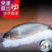 漁季 漁季嚴選宜蘭公香魚3盒(900g±10%/盒)900g±10%/盒【免運直出】