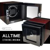 │完全計時│自動機械錶收藏盒【自動上鍊盒1只】鋼琴烤漆木紋雙色款收藏納錶盒 (自動20) LED燈