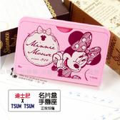 ☆小時候 屋☆迪士尼  素描米妮名片夾名片盒手機座桌上型名片座卡片收納盒