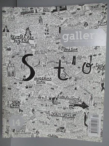 【書寶二手書T5/設計_EXT】Gallery_14期