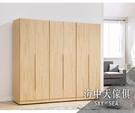{{ 海中天休閒傢俱廣場 }} G-41 摩登時尚 衣櫥系列 A158-01 羅本北歐7.5尺衣櫥(全組)