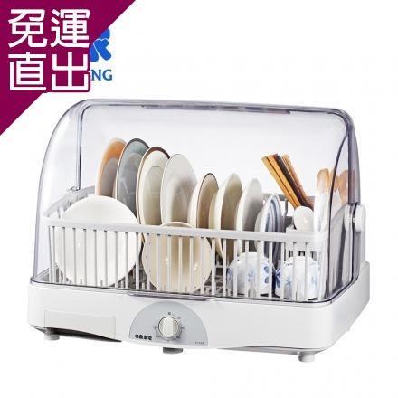 名象 8人份桌上型溫風循環式烘碗機TT-958【免運直出】
