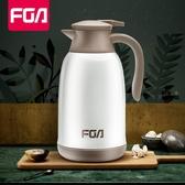 富光玻璃內膽保溫水壺大容量保溫壺家用熱水瓶暖壺便攜保溫瓶子
