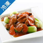 捷康大廚在家港式蠔油牛肉300G【愛買冷凍】