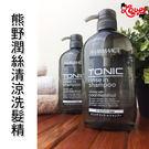 日本 Pharmaact tonic 熊野 清涼潤絲洗髮精 600ml  男性