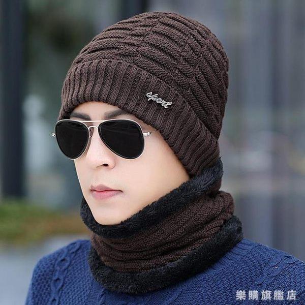 帽子男冬天保暖毛線帽冬季護耳針織帽正韓潮套頭帽棉男士防寒冬帽