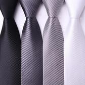 領帶男士正裝商務8cm韓版黑色條紋 學生英倫禮品