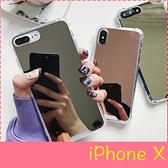 【萌萌噠】iPhone X (5.8吋) 網紅同款 化妝鏡子鏡面保護殼 全包四角加厚亞克力背板 手機殼 手機套