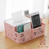 兩個裝 桌面紙巾盒遙控器收納盒家用客廳茶幾抽紙盒【櫻田川島】