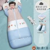 寶寶睡袋嬰兒純棉紗布兒童防踢被中大童保暖四季通用薄款【淘夢屋】