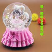 水晶球雪花可發光音樂盒八音盒創意【洛麗的雜貨鋪】