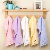 4條裝 小毛巾純棉加厚超柔軟吸水童巾家用學生洗臉巾兒童卡通面巾【櫻花本鋪】