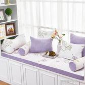 飄窗墊訂製高密度海綿飄窗墊定做窗臺墊榻榻米沙發墊床椅墊加硬訂制歐  凱斯盾數位3c
