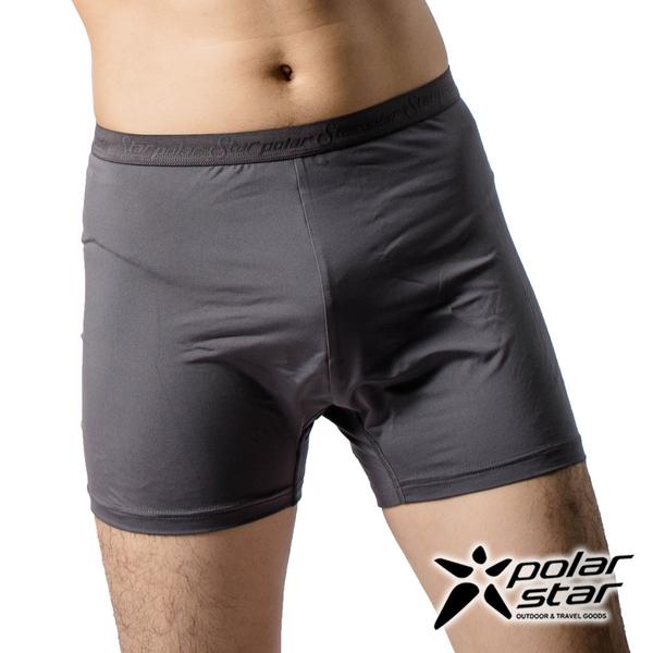 PolarStar 男排汗快乾四角內褲『炭灰』P10168 抗菌 舒適 清爽 透氣 居家內褲 X-STATIC銀離子 COOLMAX