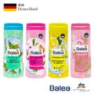 德國 Balea 香氛保濕沐浴乳 300ml  款式可選【YES 美妝】