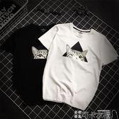 夏季t恤男短袖潮牌ins白色打底小衫男寬松純棉衣服情侶bf半袖體恤可卡衣櫃
