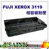 USAINK ☆FUJI XEROX  CWAA0713  相容碳粉匣  促銷特賣 Fuji Xerox WorkCentre 3119 / WC3119