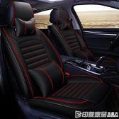 寶駿310 510 530 560 310w名爵zs MG6汽車座套全包四季坐墊座椅套QM  印象家品旗艦店