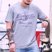 短袖T恤男加肥加大碼寬鬆圓領體恤衫休閒【左岸男裝】