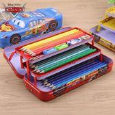 汽車總動員兒童鐵筆盒小學生三層鉛筆盒男生閃電麥昆文具盒 聖誕交換禮物