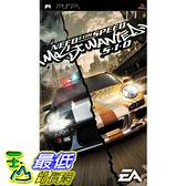 [美國直購 ShopUSA] PSP Need For Speed: Most Wanted $742