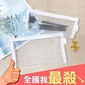 鉛筆盒 化妝包 收納袋 文具袋 鉛筆袋 小 網袋 文件袋 資料袋 透視網格筆袋【G023】米菈生活館