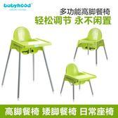 【黑色星期五】兒童小椅子靠背嬰兒餐椅吃飯小孩多功能寶寶餐桌椅兒童椅凳靠背
