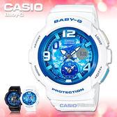 CASIO 卡西歐 手錶專賣店 BABY-G BGA-190GL-7B  女錶 樹脂錶帶 防震