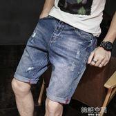 牛仔短褲 夏季牛仔短褲男五分褲潮流寬鬆男士中褲5分破洞馬褲大碼休閒薄款