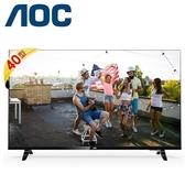 【南紡購物中心】美國 AOC 40吋 40M3395 無邊框液晶顯示器+視訊盒