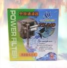 外掛過濾器(適用15~30公分魚缸) F...