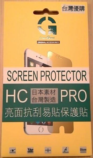 【台灣優購】全新 HTC ONE E9+ dual sim.HTC ONE E9 專用亮面螢幕保護貼 保護膜 日本原料~只要59元
