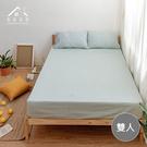 【青鳥家居】頂級200織精梳棉三件式床包枕套組-清新花意(雙人)