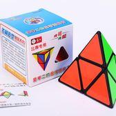魔方三階學生成人初學玩具鏡面三角斜轉金字塔SQ1五魔方「摩登大道」