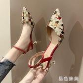 包頭涼鞋女仙女風2019夏季新款尖頭拼色一字帶細跟高跟鞋貓跟 aj12341『黑色妹妹』