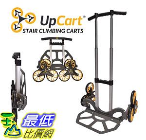 [8美國直購] 摺疊爬梯推車 (承載90KG) UpCart Lift 200lb Capacity Stair Climbing Folding Hand Truck