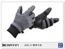Matin KSG17 酷寒手套 攝影家...