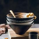 碗 日式陶瓷碗 家用大號拉面碗飯碗面條湯碗 創意餐具套裝商用斗笠碗【快速出貨八折搶購】