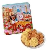 【南紡購物中心】【Monkey Mars火星猴子】曲奇x蝴蝶雙拼禮盒