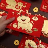 红包 紅包牛年利是封個性創意立體卡通紅包新年壓歲春節過年紅包袋 瑪麗蘇