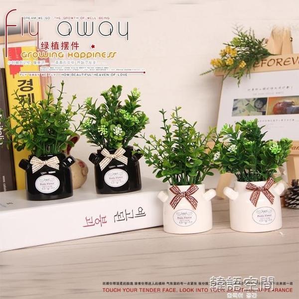 牛奶瓶 精致小花苞辦公室辦公桌 店鋪裝飾仿真盆栽假花 套裝花 買一送一