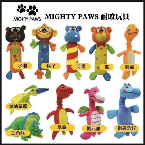 *KING WANG*MIGHTY PAWS《耐咬動物系列-寶特瓶填充玩具》多款可選
