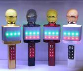 新春狂歡 新款WS1828麥克風帶燈無線藍牙話筒K歌唱吧錄歌主播神麥 艾尚旗艦店