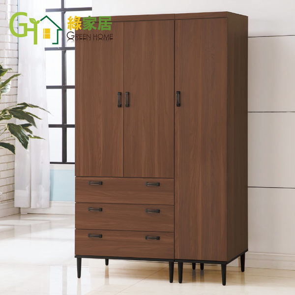 【綠家居】摩斯 胡桃木紋4尺開門衣櫃(二吊桿+三抽)