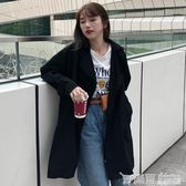 春秋新款chic休閒韓版小個子中長款風衣百搭黑色外套女裝秋季
